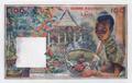 Laos-100kip-1957-b.png