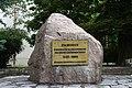 Laskowice, památník prvních osadníků.jpg