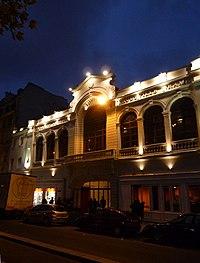 Le trianon facade.JPG