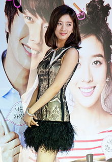 Lee Chung-ah from acrofan.jpg