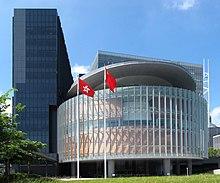 全國人大常委會表決通過關於香港特區第六屆立法會繼續履行職責的決定