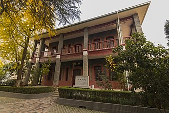Legislative Yuan - Former Legislative Yuan building in Nanjing in 1928.