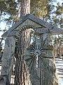 Lekeciai cemetery - panoramio.jpg