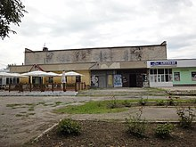 Leova, Moldova, used to be cinema - panoramio.jpg