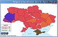 Les religions en Ukraine.jpg