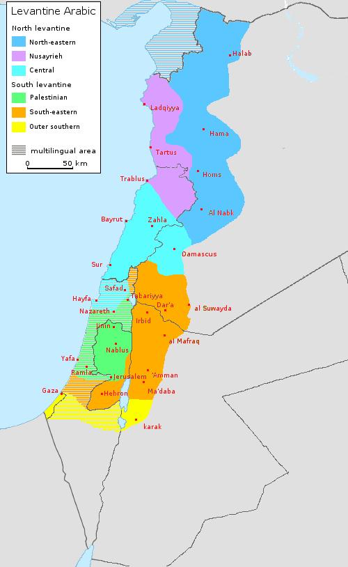 Levantine Arabic Map v4