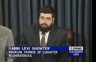 Chaplain of the United States Senate - Rabbi Levi Shemtov delivers opening prayer as Guest Chaplain, September 17, 1998