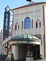 Liberty Theatre entrance, Astoria.JPG
