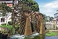 Lijiang, Watermill - panoramio.jpg