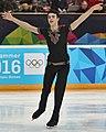 Lillehammer 2016 - Figure Skating Pairs Short Program - Irma Caldara and Edoardo Caputo 2 (cropped) - Edoardo Caputo.jpg