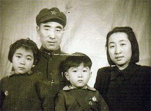 Lin Biao - Lin Biao with wife Ye Qun and their children