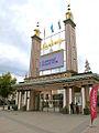 Liseberg Entrance September 2013.jpg