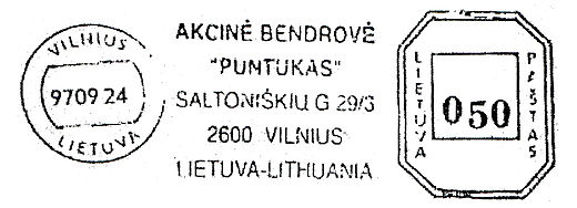Lithuania stamp type CB8B.jpg