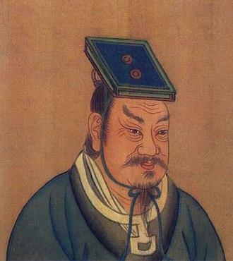 Emperor Wu of Liu Song - Liu Yu, Emperor Wu.