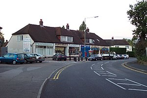 Westfield, Woking, Surrey - Image: Local shops at Westfield geograph.org.uk 45825