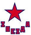 Logo of ice hockey club Zvezda in Chekhov, Russia.jpg