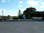 Lokachi Volynska-brotherly grave of soviet warriors-general view.jpg