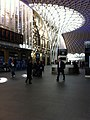 London, UK April 2014 (13773535653).jpg