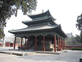 Longxing Temple 7.jpg