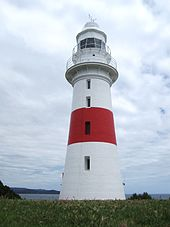 Color photograph of Low Head Lighthouse, looking to the west in 2010