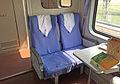 Lower seats 1-2 of SRZ1 25Z 110741 (20160428101253).jpg