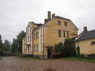 Лубана,  Lubānas Novads, Латвия