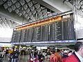 LufthansaAirRailService01.jpg