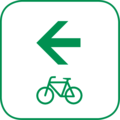 Luxembourg road sign diagram E,7d (2) (2016).png