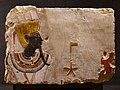 Luxor Museum Relief Amun-Min 01.jpg
