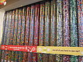 M&M's World NYC Wall 02.jpg