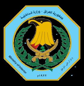 ذكرى تاسيس الشرطة العراقية كانون