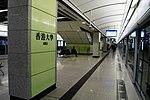 MTR HKU (9).JPG