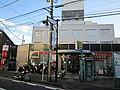 MUFG Bank Nakayama Branch & Yokohama-Nakayama Branch.jpg
