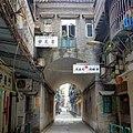 Macau - panoramio (68).jpg