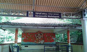 Madayi Kavu - Saraswathi Mandapam