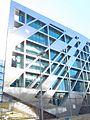 Madrid - Parque Empresarial Cristalia, Edificio Cristalia 4A (4).JPG
