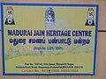 Madurai Jain Hearitage Center 01 மதுரை சமணப் பண்பாட்டு மன்றம்.jpg