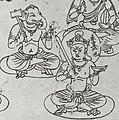 Mahākāla and Vināyaka.jpg