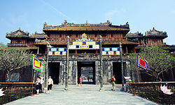 Main gate of Imperial palace in Hue - citadel - 2011.jpg