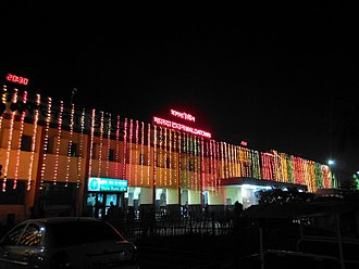 Malda Town railway station - Malda Town Railway Station at night