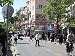 Malkhei Yisrael Street on Friday afternoon.jpg