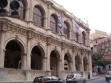 La loggia veneziana.