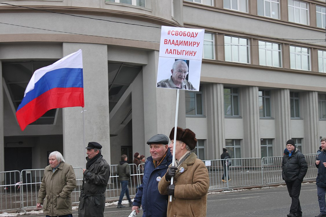 March in memory of Boris Nemtsov in Moscow (2019-02-24) 229.jpg