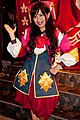 Marie Soda's cosplay of Monster Hunter at Tokyo Game Show 20100917a.jpg