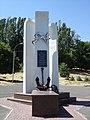 Mariupol Пам'ятник морякам і судам Азовського морського пароплавства, загиблим в роки Великої Вітчизняної війни South.jpg