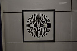 Mark Wallinger Labyrinth 270 - Heathrow Terminal 5.jpg