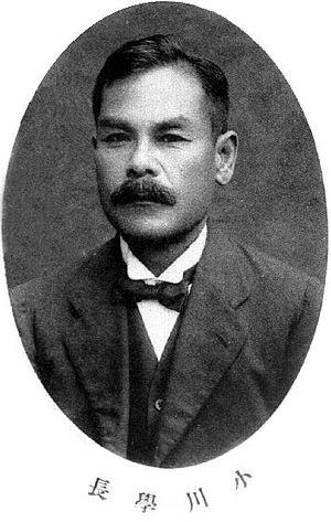 Masataka Ogawa - Image: Masataka Ogawa