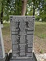 Mass grave of Soviet soldiers and memorial sign to compatriots in Shevchenkove settlement, Kharkiv Oblast by Venzz 47.jpg