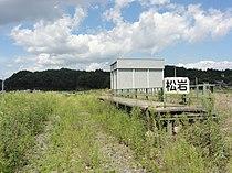 Matsuiwa station Ruins 20120907.jpg