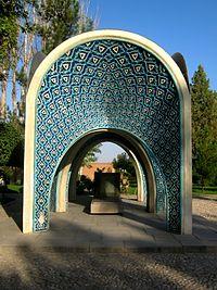 Mausoleum of Kamal al-Molk - Morning - north view - Nishapur 01.JPG